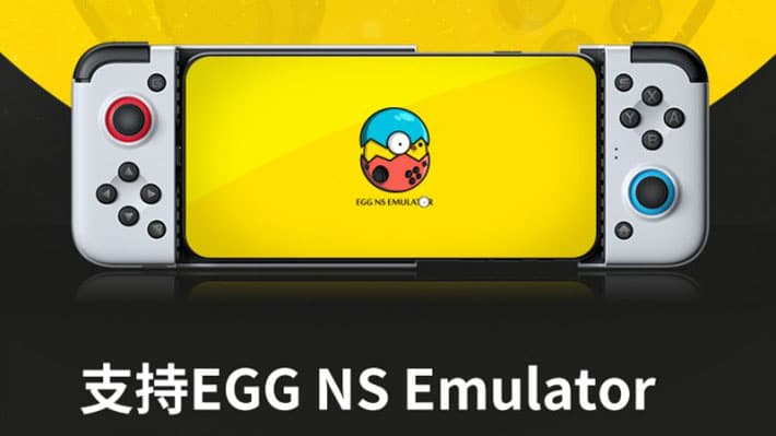Read more about the article Egg NS Nintendo Switch emulator for iOS – Download IPA