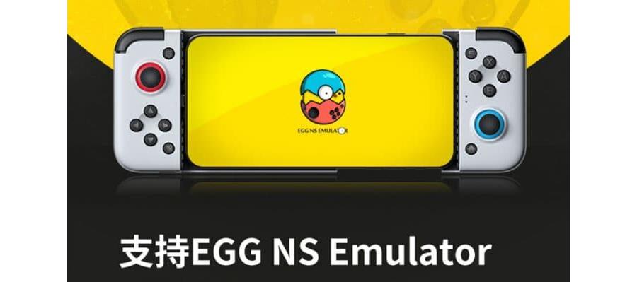 egg-ns-emulator-update.ipa